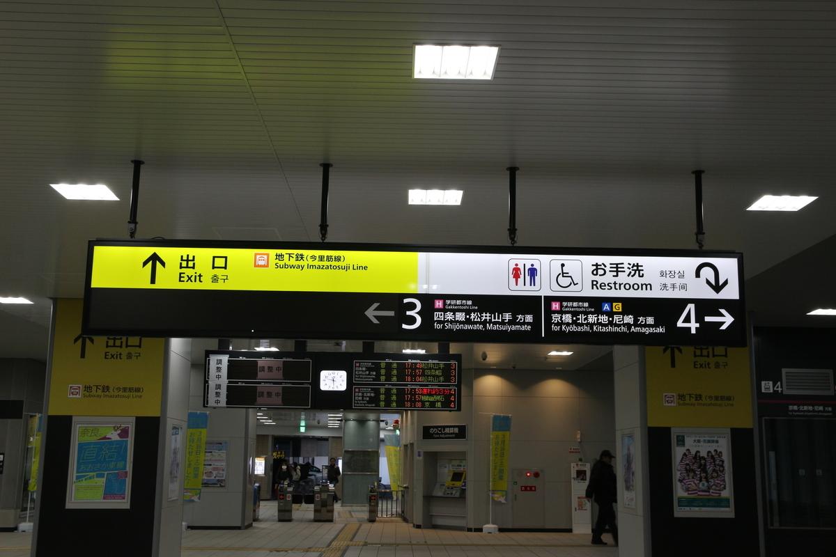 f:id:Tomogui_Katsu:20190707211545j:plain