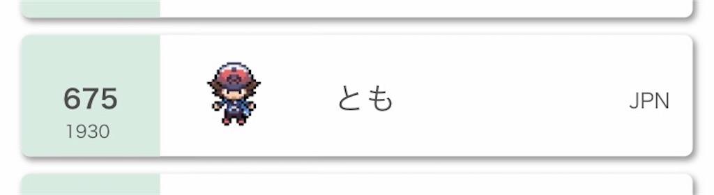 f:id:Tomoharu516:20200901165219j:image