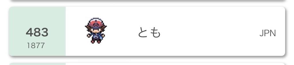 f:id:Tomoharu516:20210501130951j:image