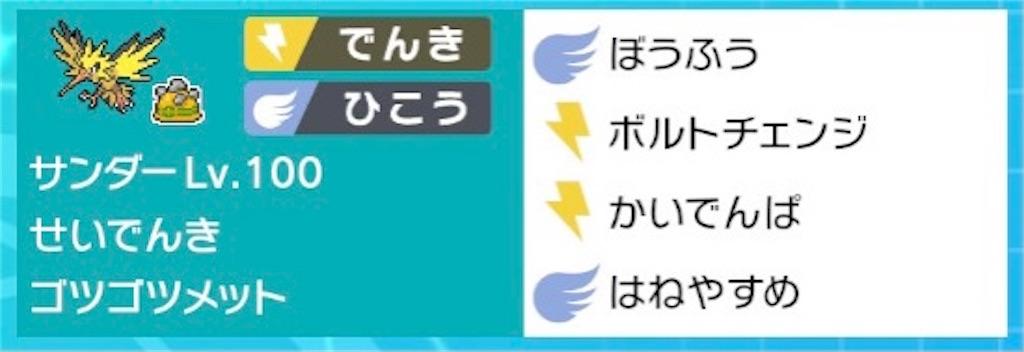 f:id:Tomoharu516:20210501131655j:image