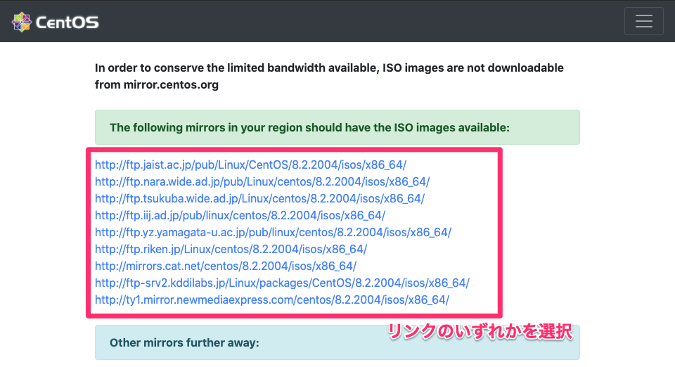 f:id:TomohisaYuuki:20201007111041p:plain