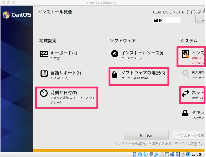 f:id:TomohisaYuuki:20201007112853p:plain