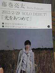 f:id:Tomoko_pyon:20111224000700j:image