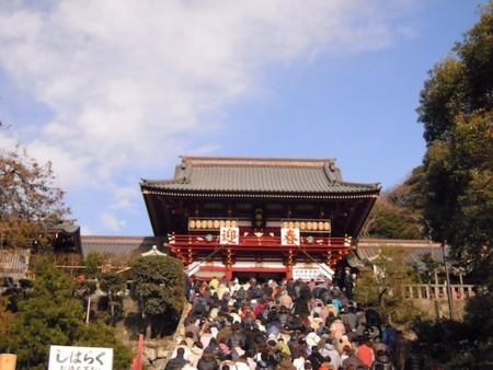 f:id:Tomoko_pyon:20120102124750j:image