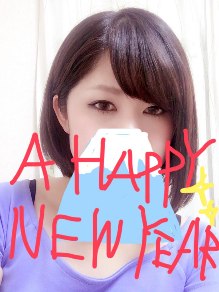 f:id:Tomomi717:20170107174636j:plain