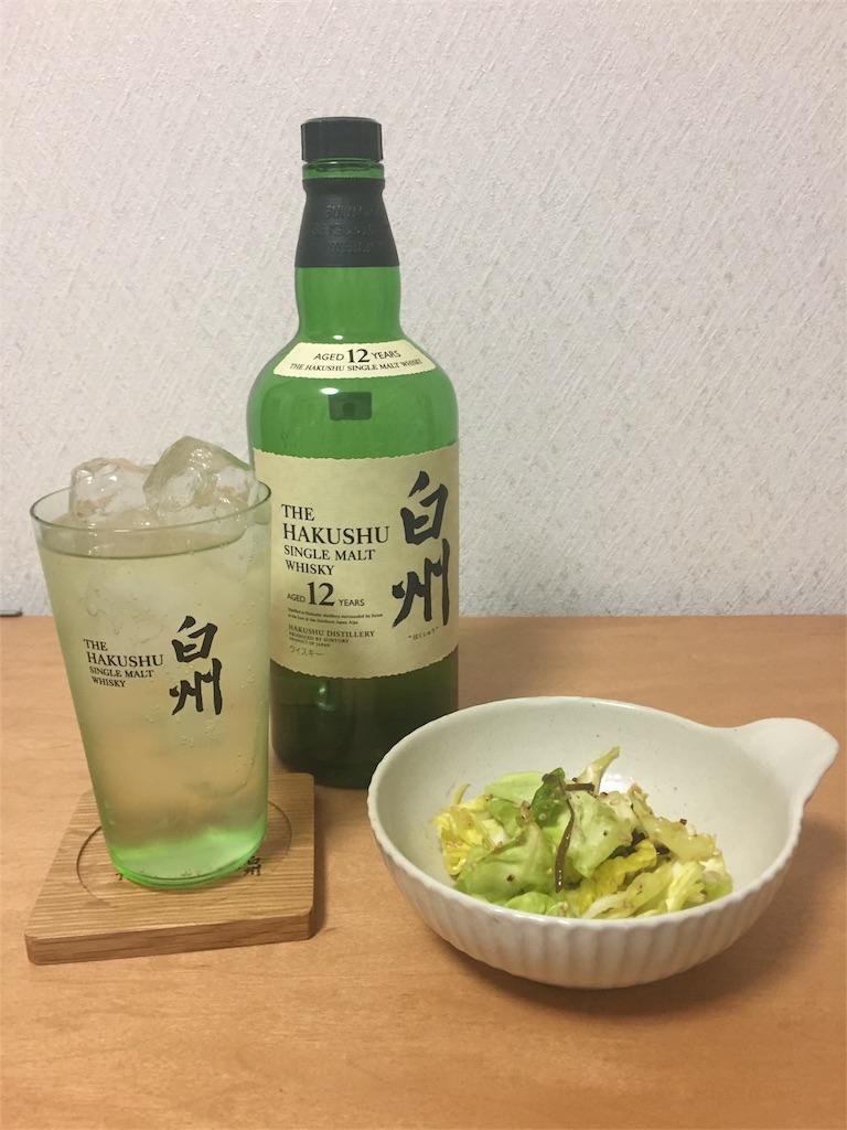 f:id:TomoyukiMisakiya:20170119194713j:image