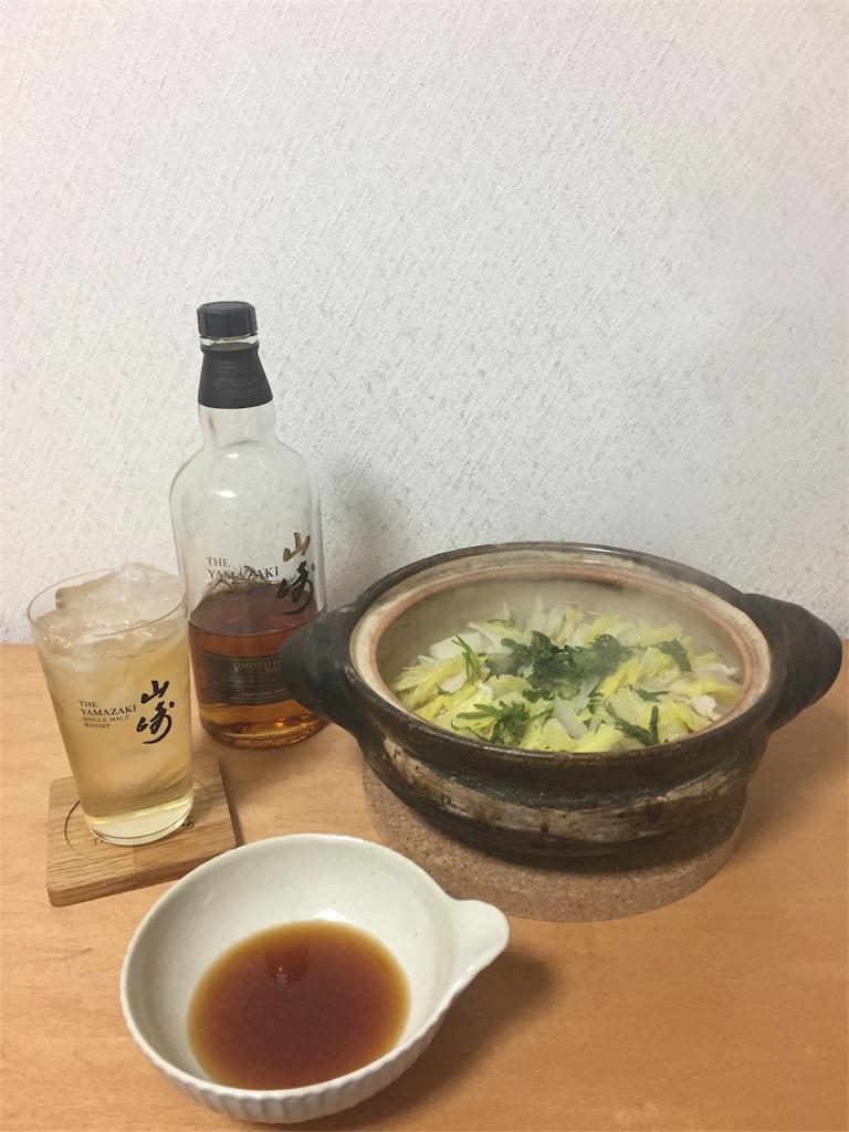 f:id:TomoyukiMisakiya:20170126172345j:image