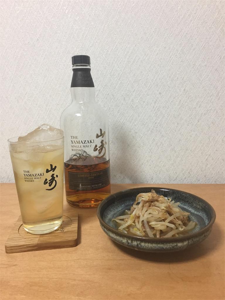 f:id:TomoyukiMisakiya:20170130214342j:image