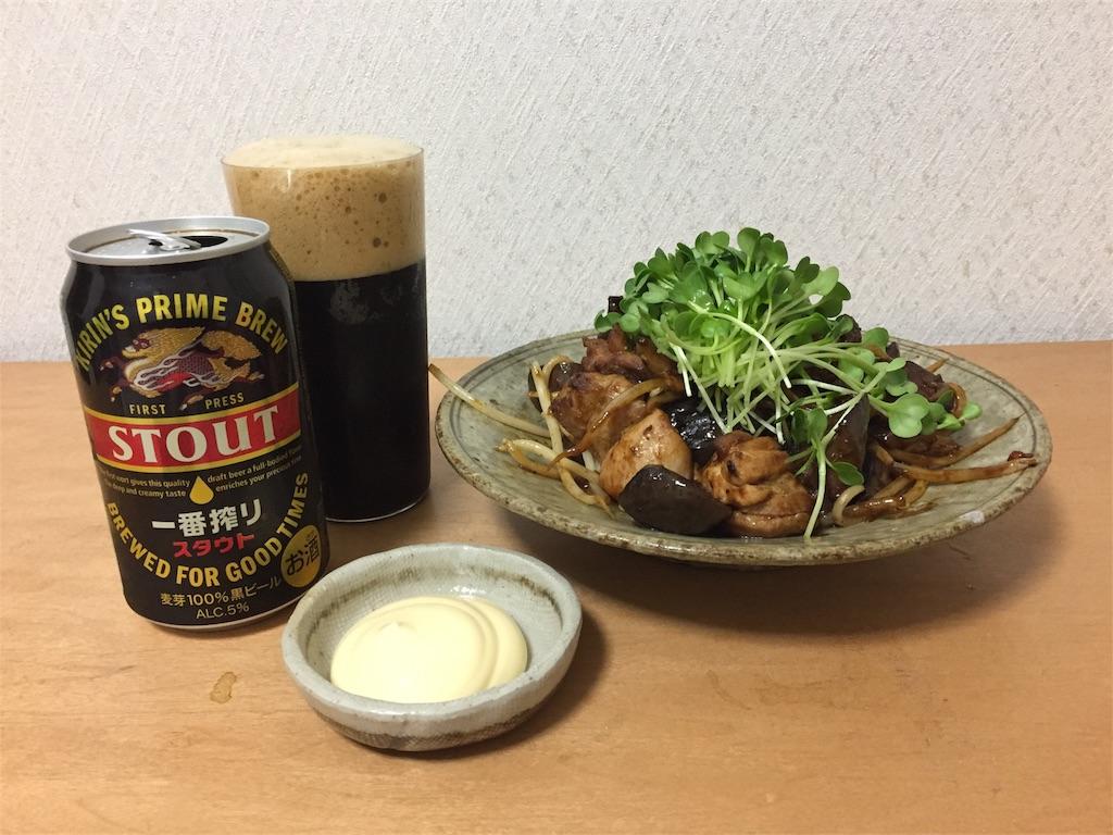 f:id:TomoyukiMisakiya:20170202155133j:image