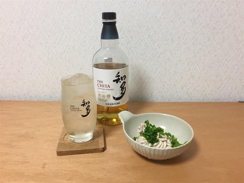 f:id:TomoyukiMisakiya:20170206212050j:image