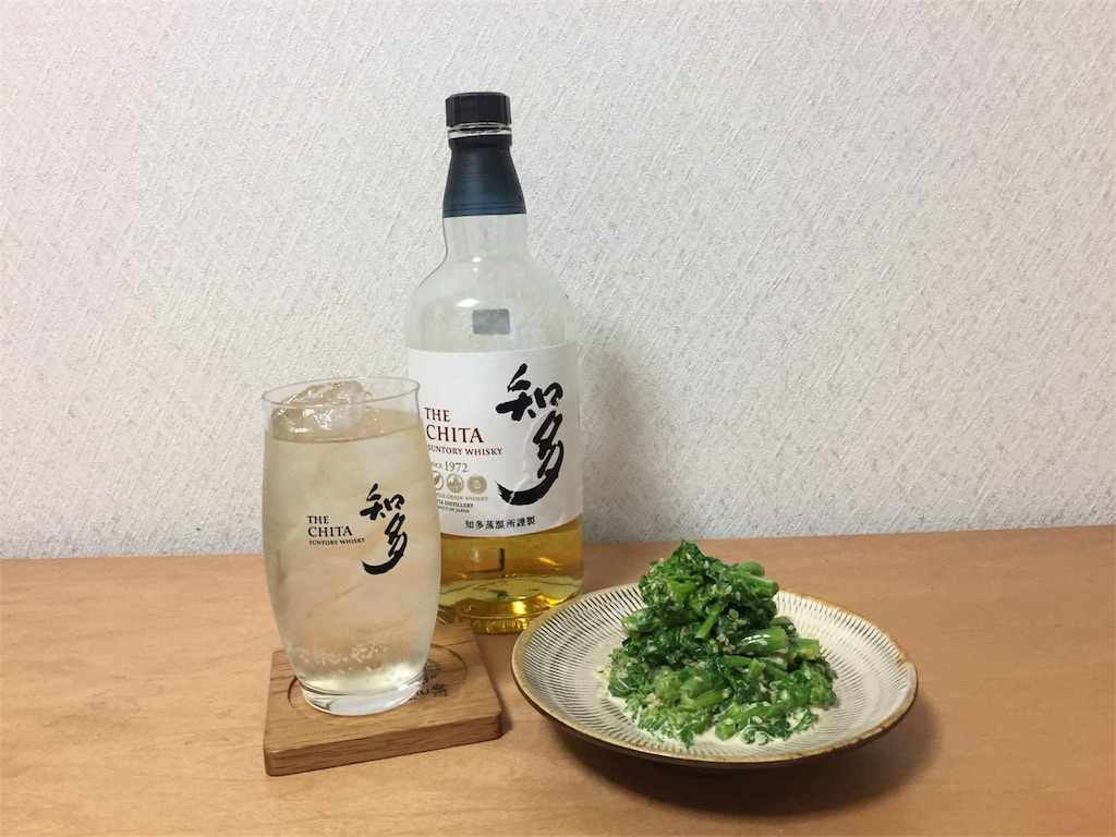 f:id:TomoyukiMisakiya:20170213104647j:image