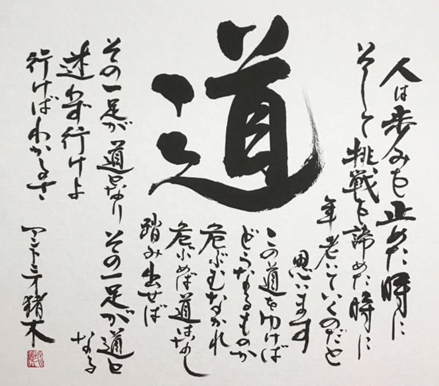 f:id:Tomozo310:20190712040234j:plain