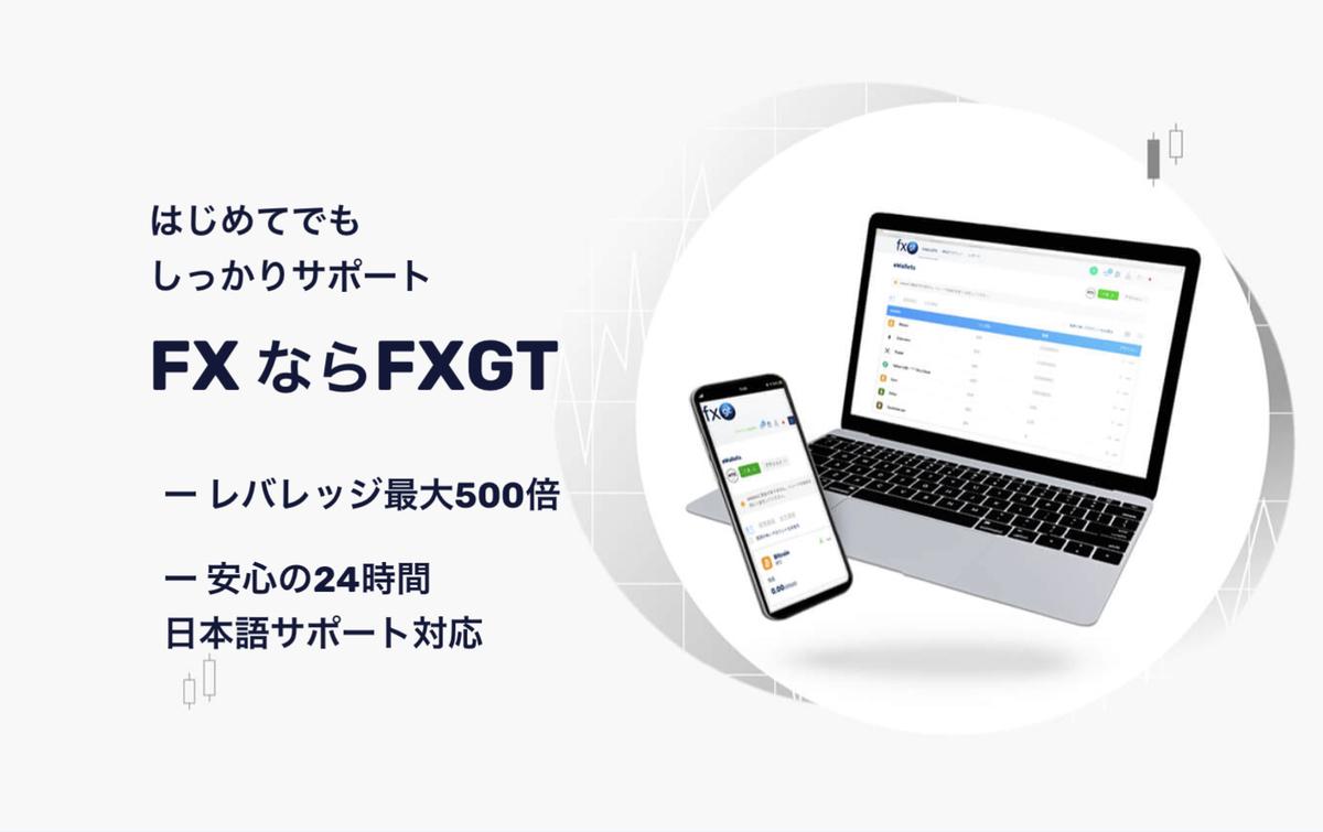 f:id:TomyFX:20201122131519j:plain