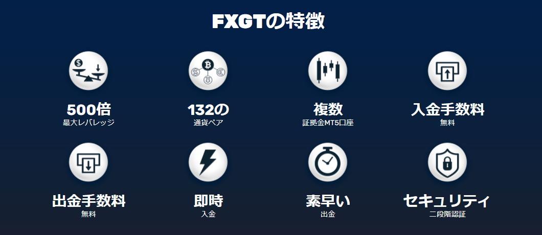 f:id:TomyFX:20201122141410j:plain