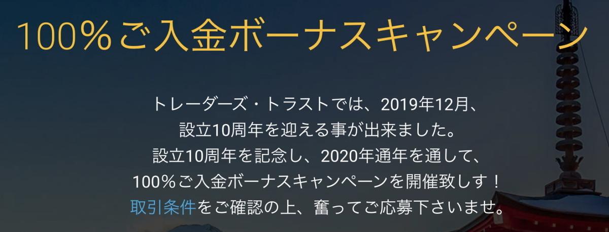 f:id:TomyFX:20201216020101j:plain