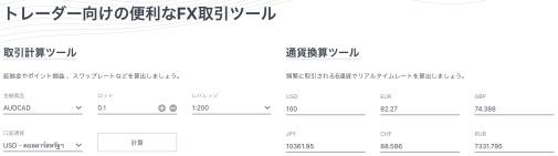 f:id:TomyFX:20201216124558j:plain
