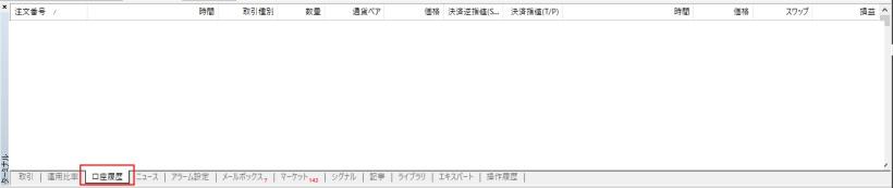 f:id:TomyFX:20201224173205j:plain