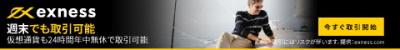f:id:TomyFX:20201226192711j:plain
