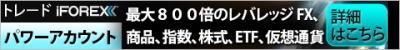 f:id:TomyFX:20201226200242j:plain