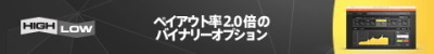f:id:TomyFX:20201226200654j:plain