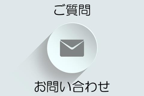f:id:TomyFX:20210110140048j:plain