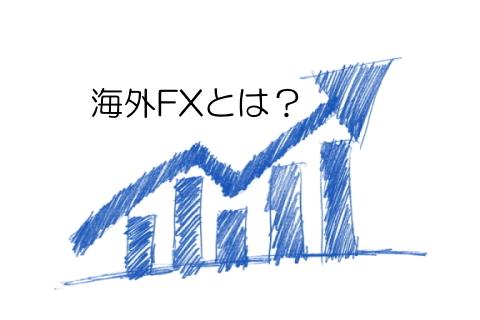 f:id:TomyFX:20210110153837j:plain