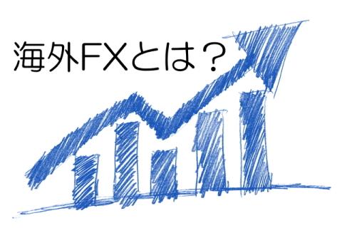 f:id:TomyFX:20210210093444j:plain