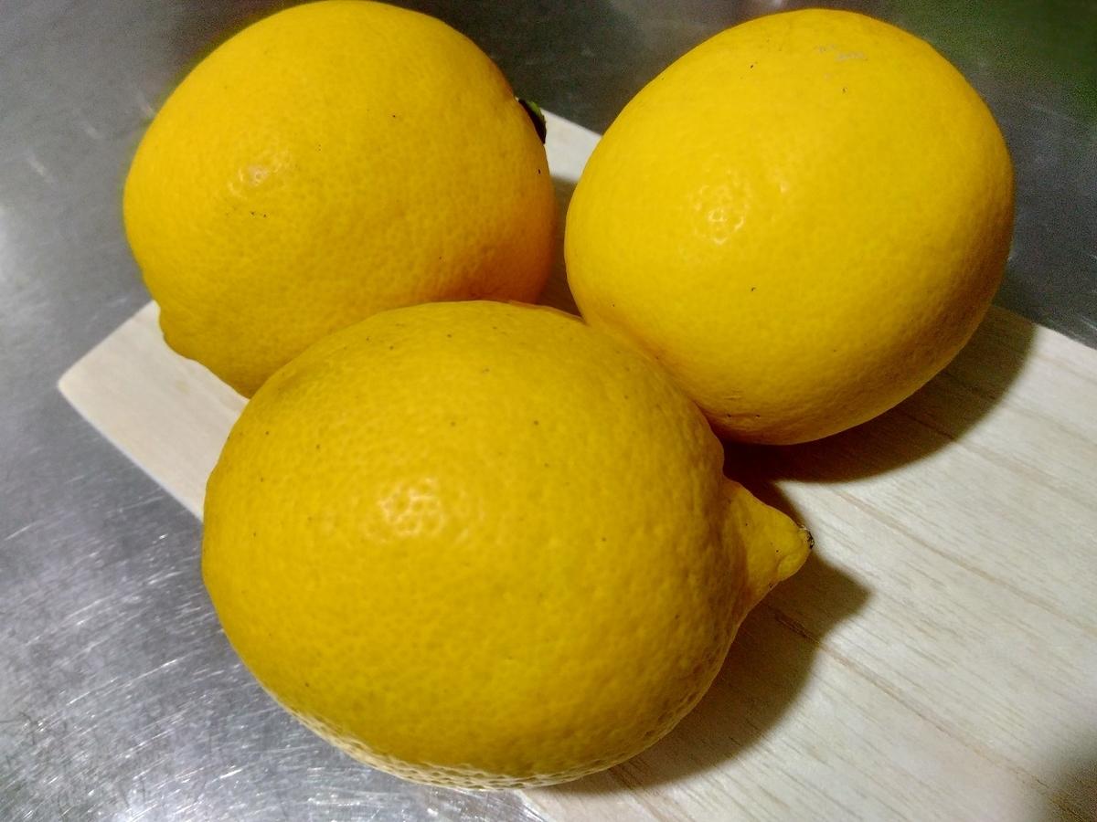 レモンの産地は広島が日本一です。