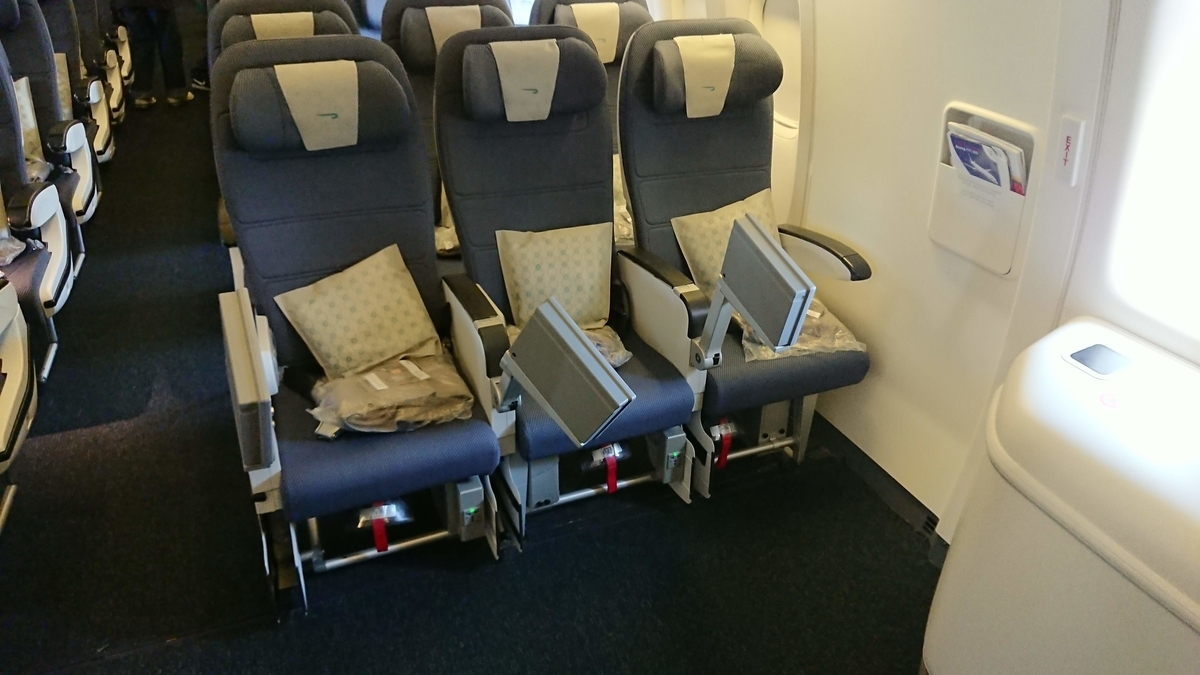 British Airways B777 Haneda Tokyo 英国航空 羽田 東京 ブリティッシュエアウェーズ ワンワールド oneworld