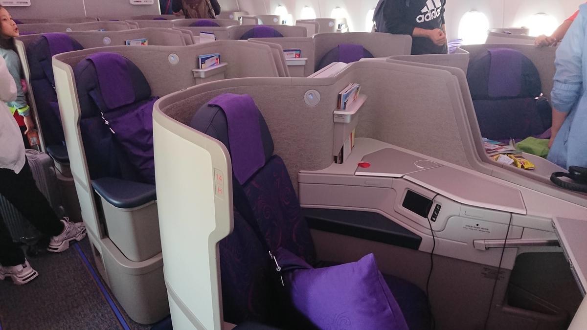 ア・チャイナ ビジネスクラス A350 Air China Business