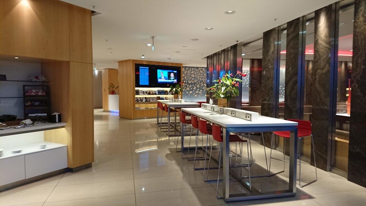 エア・カナダ エアカナダ Air Canada Maple Leaf メープルリーフ Lounge ラウンジ