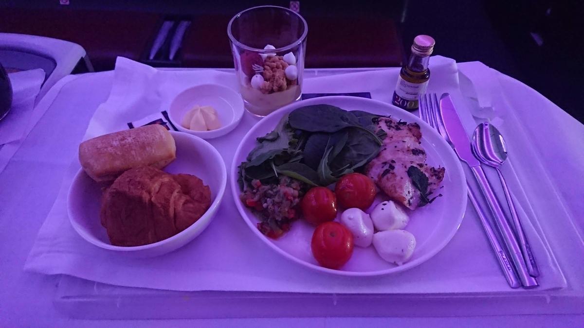 LATAM 航空 Frankfurt フランクフルト マドリード Madrid ビジネス