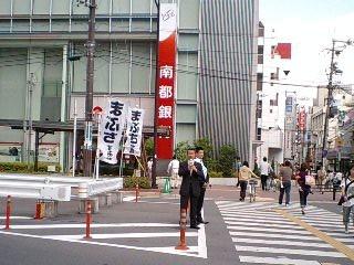 f:id:Tony_Shikaku:20090607144750j:image