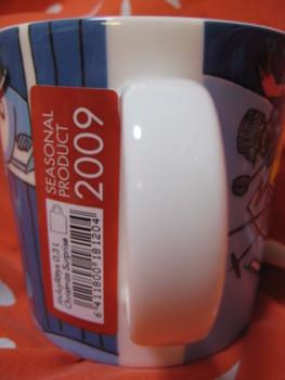 20091028124548
