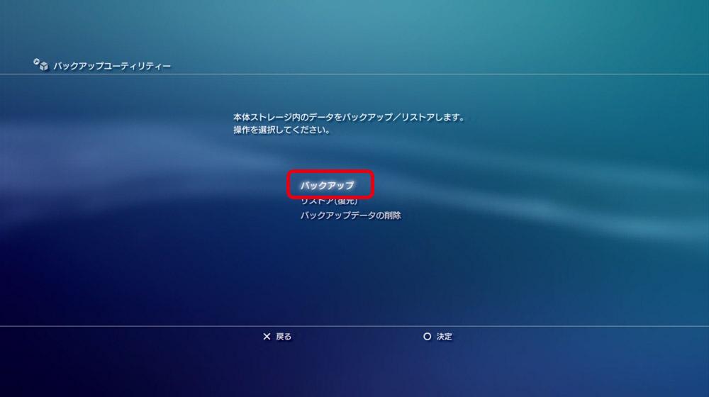 f:id:ToolBoxMeet:20180116184556j:plain