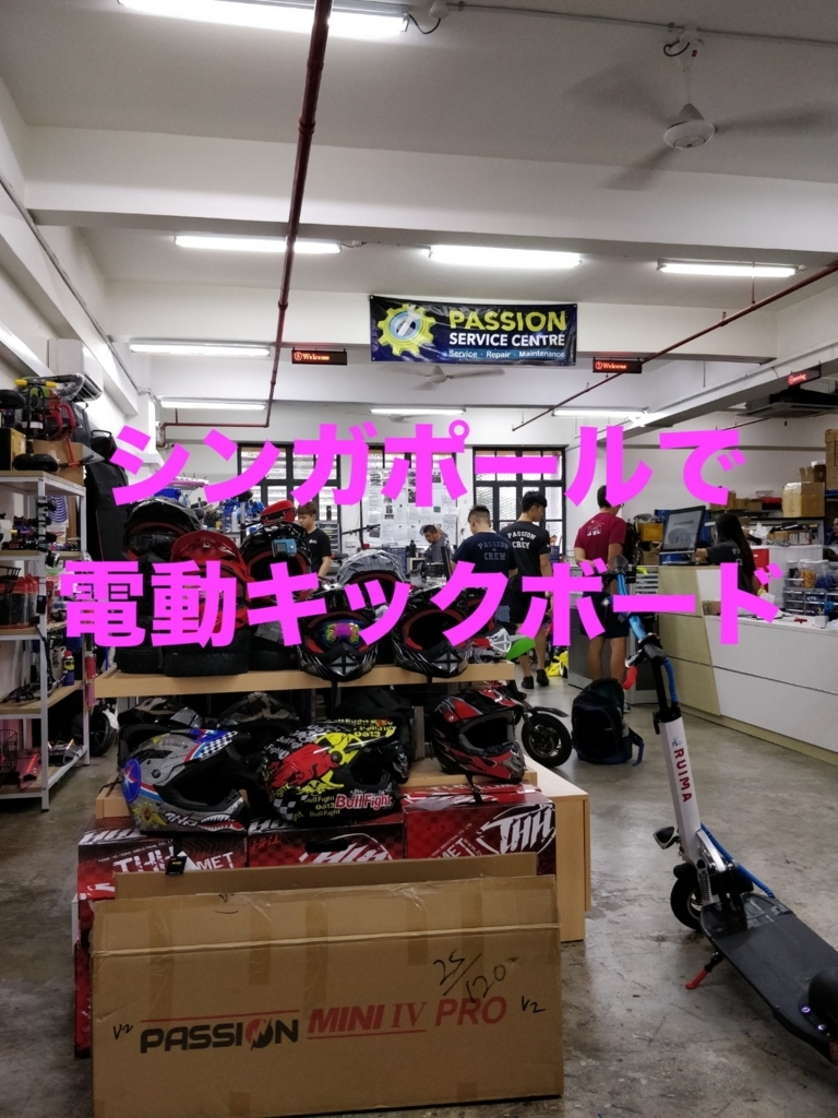 f:id:ToolBoxMeet:20180711135037j:plain