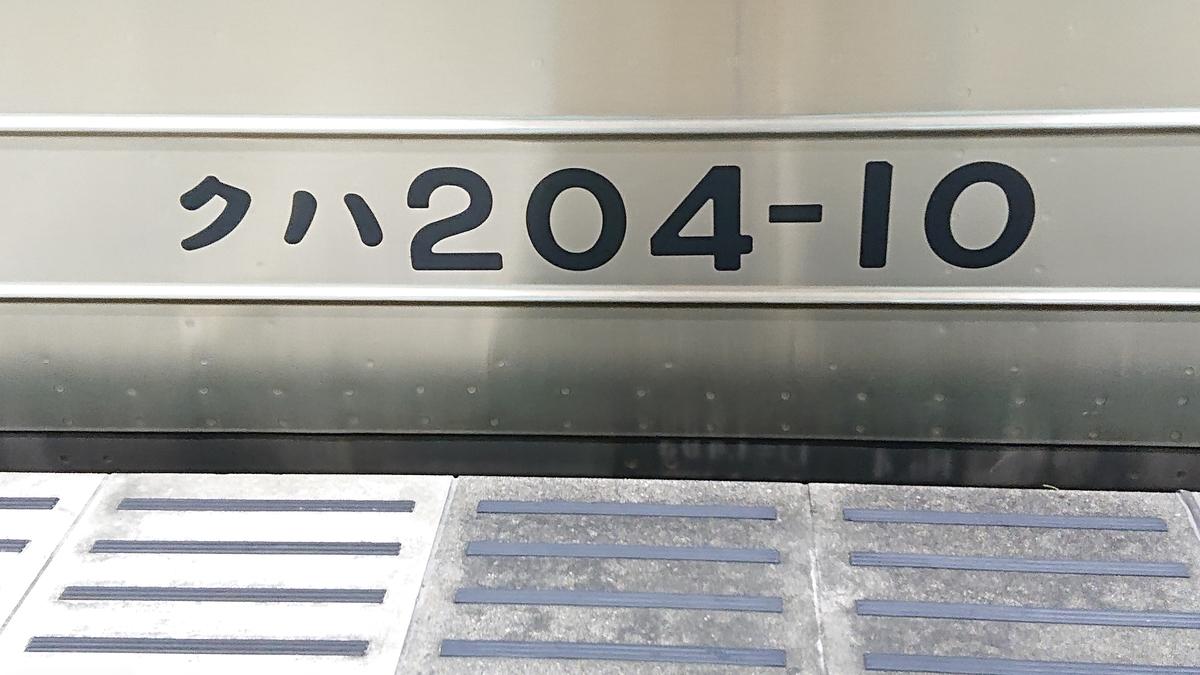 f:id:TopMansan:20201003215612j:plain