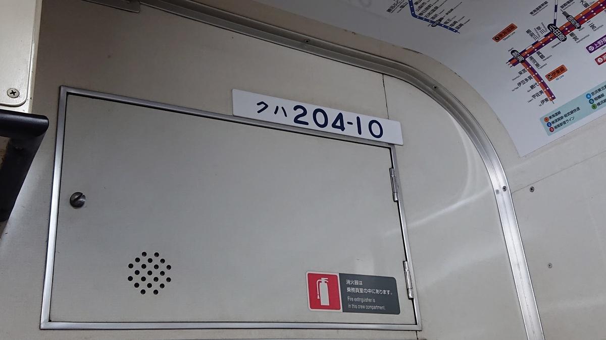 f:id:TopMansan:20201003215631j:plain