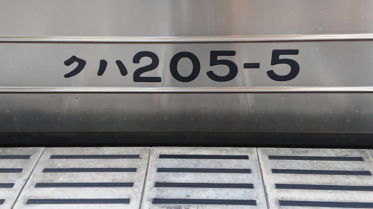 f:id:TopMansan:20201013233955j:plain