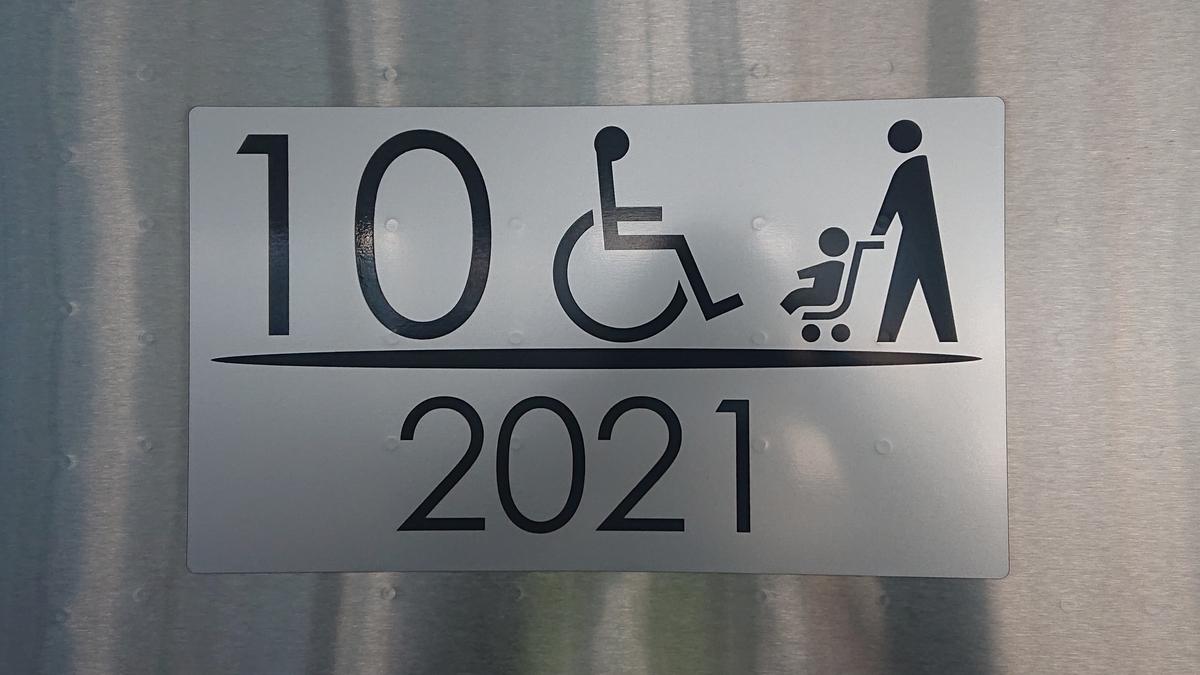 f:id:TopMansan:20210102215208j:plain