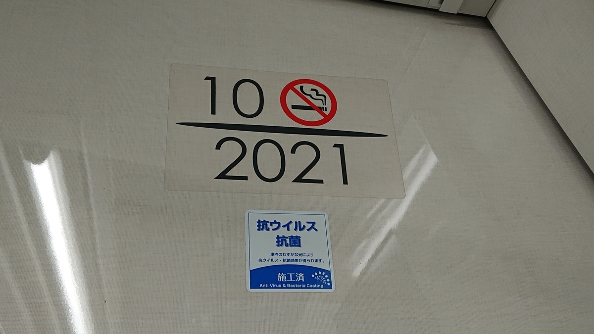 f:id:TopMansan:20210102215236j:plain