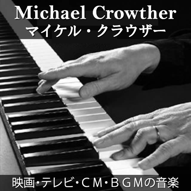f:id:TopMusicJapan:20180524043733j:plain
