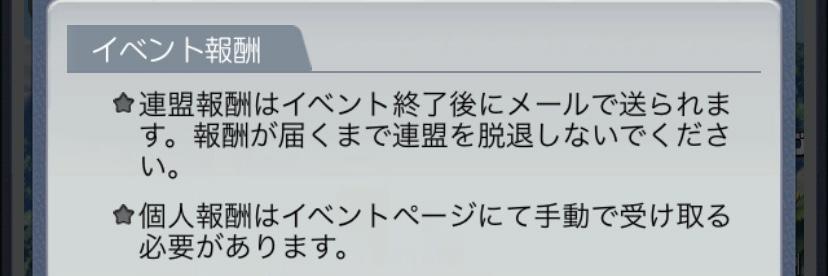 f:id:Topwar-jp1:20210215141720j:plain