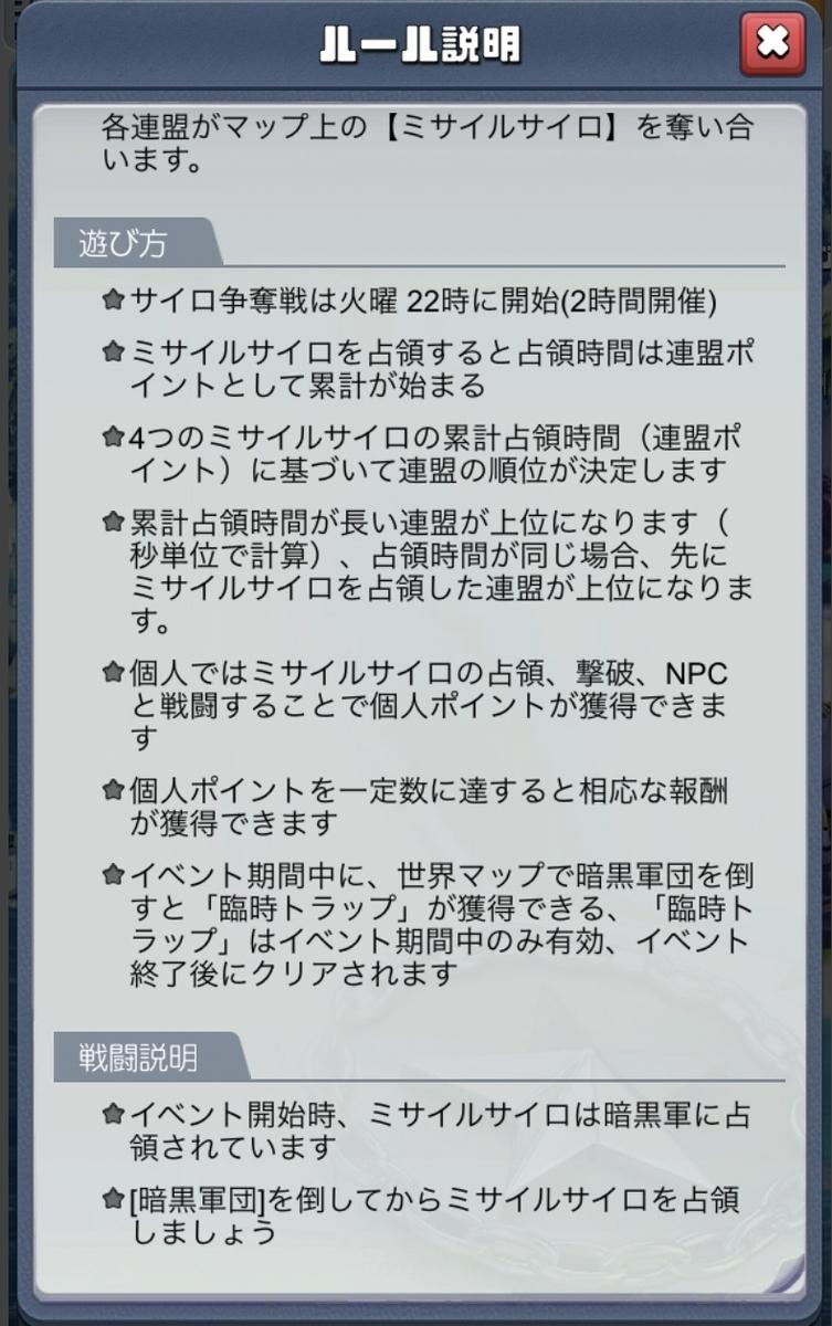 f:id:Topwar-jp1:20210215142717j:plain