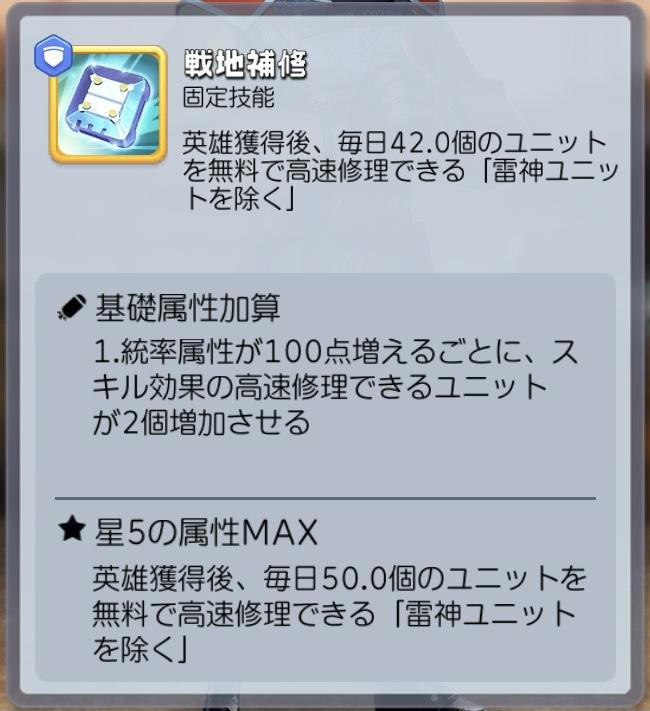 f:id:Topwar-jp1:20210218121237j:plain