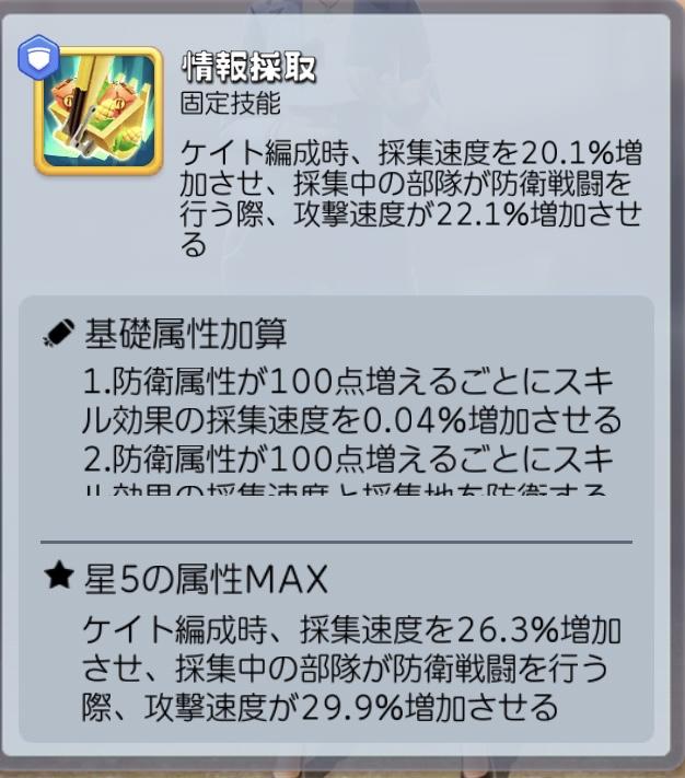 f:id:Topwar-jp1:20210218124444j:plain