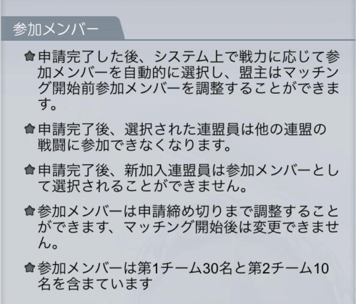 f:id:Topwar-jp1:20210306221202j:plain