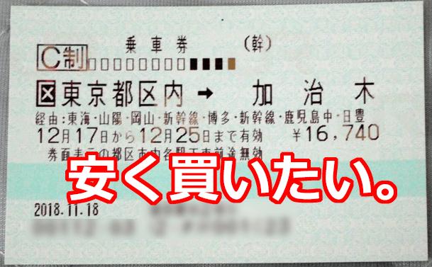 yasukukaitai