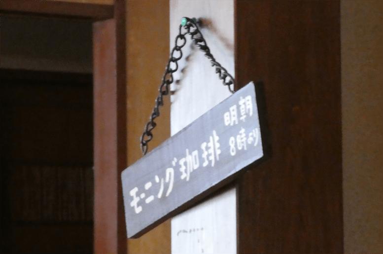 yasudanaka3