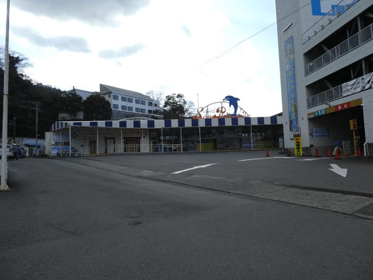 IZU MITO SeaParadise